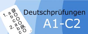 официални немски изпити
