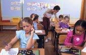 Уроци и курсове по английски за деца