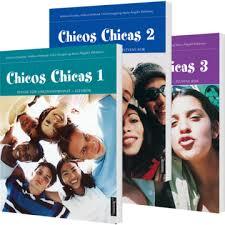 испански за деца