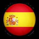 Курсове по испански език