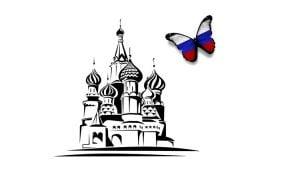 Курсове по руски език в София, Варна и Бургас