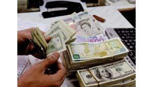 Курсове за валутен касиер