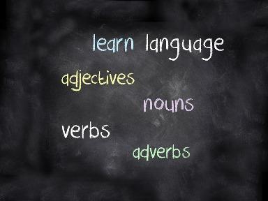 английски думи