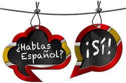 испански курсове